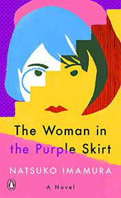 The Woman in the Purple Skirt by Natsuko Imamura, Lucy North